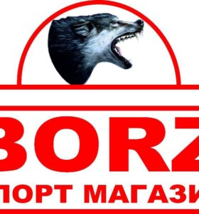 Спорт магазин Борз .