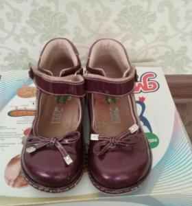 Туфельки для девочки Orthopedic