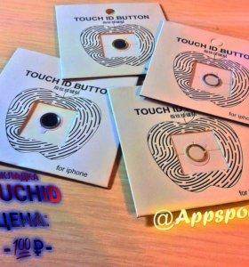 Накладка Touch ID для iPhone
