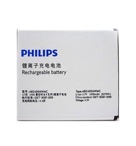 Аккумуляторная батарея Philips AB2400AWMC