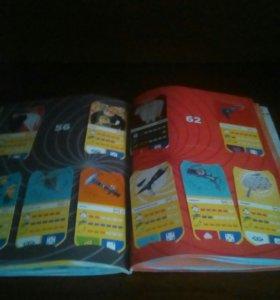 Карточки с альбомом