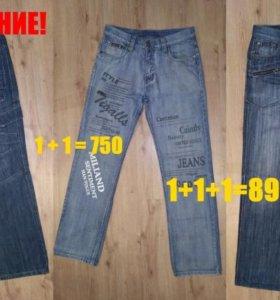 Джинсы, 1+1 скидка (размер 46-48) брюки, штаны