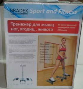 Тренажер Leg Magic Bradex