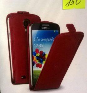 Чехол книжка Samsung S4