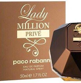 Paco Rabanne Lady Million Prive  80 мл