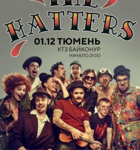 Билет на концерт the hatters Шляпники
