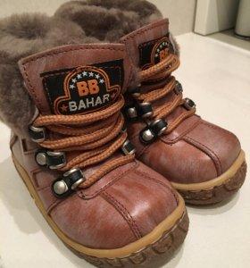 Детские ботинки зимние