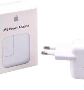 Зарядное устройство для iPad 12w-2,4A