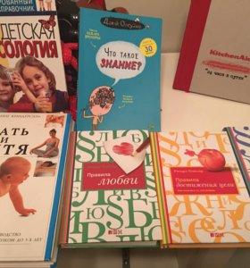 Книги одна 200р