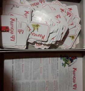Манчкин настольная игра с карточками