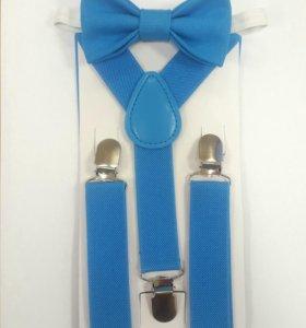 Набор детский: подтяжки+бабочка. Голубые.