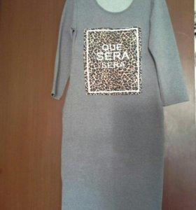 Платье (италия)