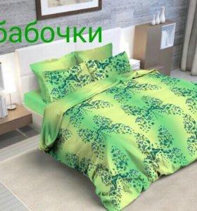К. П. Б. Бязь