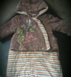 Конверт-курточка
