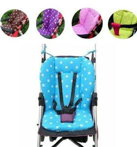Матрасик в коляску/стульчик для кормления
