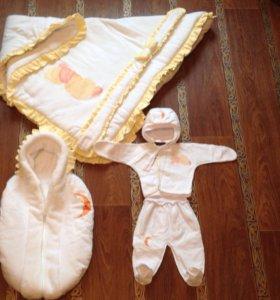Комплект Babyglory на выписку, Соня, зима