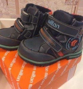 Ботинки «Milton»