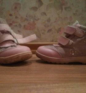 Демисезонные ботинки 25 р-р