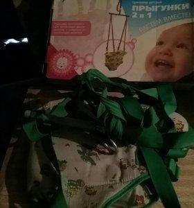 Прыгунки 2 в 1 для малышей