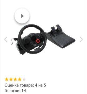 Игровой руль для ПК
