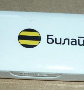 USB модем Биллайн