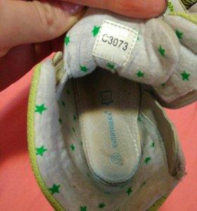 Ботинки ДЕМИСЕЗОННЫЕ 29 размер