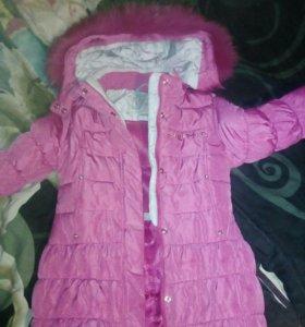 Зимнее, очень тёплое пальто.