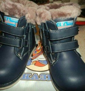 Детские зимнии ботинки