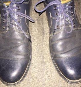 Ботинки мужские Zenden. 10118