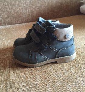 Детские демисезонные ботинки kapika