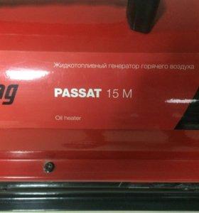 Тепловая пушка дизельная Fubag Passat 15m
