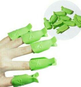 Клипсы зажимы для ногтей для снятия гель лака