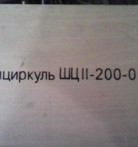 Штангециркуль ШЦII-200-0,05-60