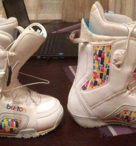 Ботинки для сноуборда Burton Emerald