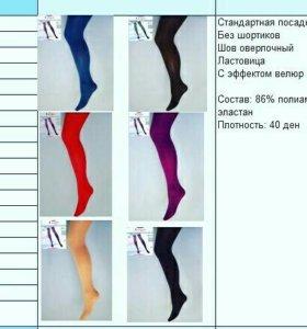Legs колготки 40d