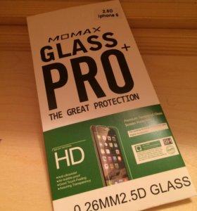 Закаленное стекло для iPhone 6,7