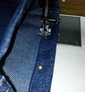 Подшив джинс и брюк