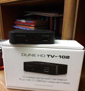 Телевизионная приставка Dune HD 102
