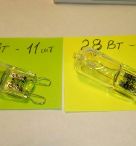 Лампа G9 40 и 28 Вт