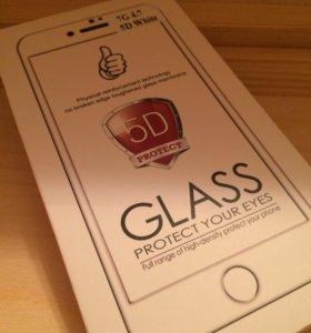 Закаленное стекло 5d на iPhone 7,белое/черное