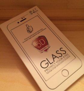 Закаленное стекло 5d на iPhone 6,белое/чёрное
