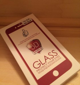 Закаленное стекло 5d на iPhone 7,красное