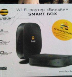 Продам Wi- Fi роутер Билайн