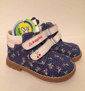 Ботинки Kapika новые