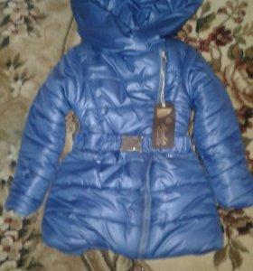 Куртки размеры есть
