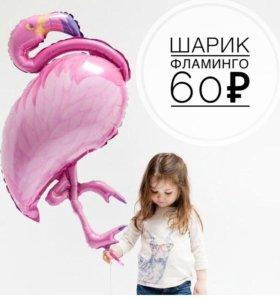 Шарик фламинго новый фольгированный
