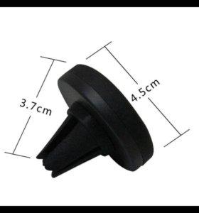 Автомобильный магнитный держатель для смартфона