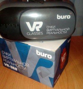 VR - для телефона