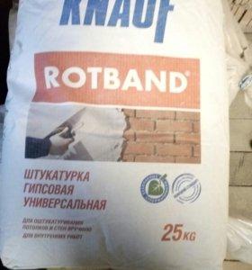 штукатурка РОДБАНД