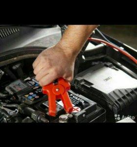 Прикурить ваш автомобиль 12V и 24V
